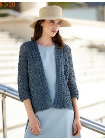 Modèle Veste Femme Laine Katia Concept coton Lincys