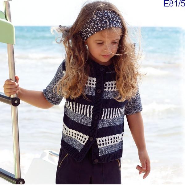 Modèle Cardigan Fille Laine Katia coton Louisiana et Alabama