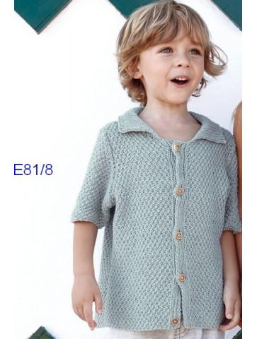 Modèle Veste Garçon Laine Katia Concept coton Cotton Yak