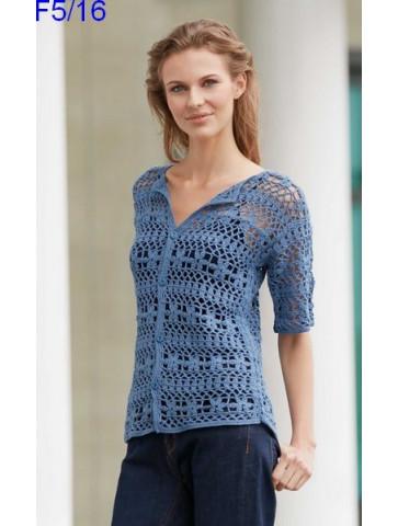 Modèle Gilet Femme Laine Katia Concept coton Cotton Alpaca