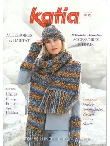 Catalogue Katia Accessoires et Habitat n°12