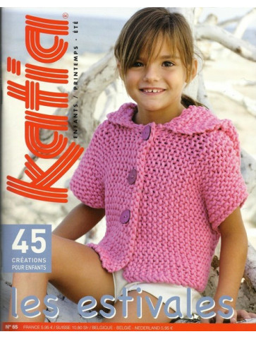 Catalogue Katia Enfant n°65